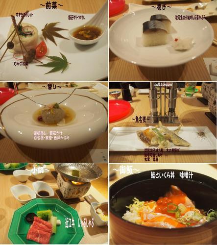 141022 BIWA DOG 夕食.jpg