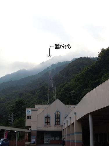DSCN1070.JPG