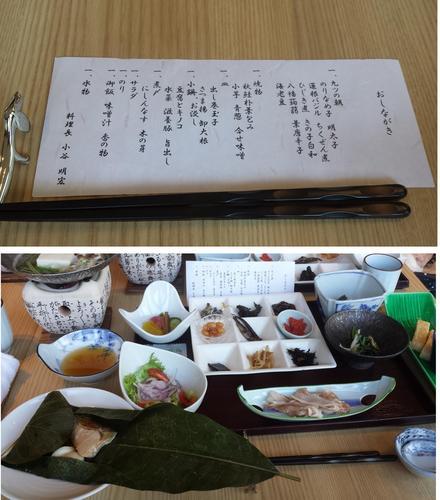 141023朝食.jpg